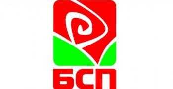 БСП обсъжда актуалните проблеми на регионан