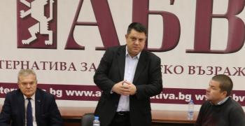 """""""БСП за България"""" сключи споразумение с АБВ за съвместно участие в изборите"""