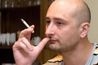 Убит руски журналист в Киев
