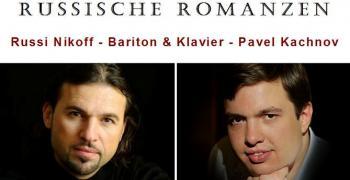 Песенна вечер с романси от Чайковски и Рахманинов в Операта