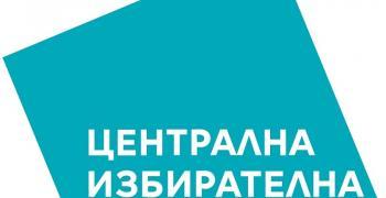 """ЦИК: ГЕРБ-СДС води с 24.15%, следвани от """"Има такъв народ"""" с 19.00% и БСП с 14.88% при обработени 42,47%"""