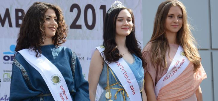 Започна кастингът за Царица на Августиада 2020 в Стара Загора