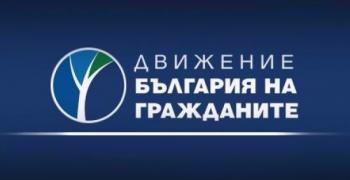 Делчев: Пеевски е премиерът в сянка на Бойко Борисов