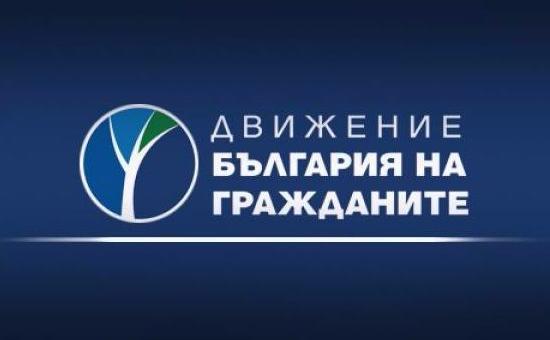 Димитър Делчев: ЕС даде финансова подкрепа на протеста срещу Борисов
