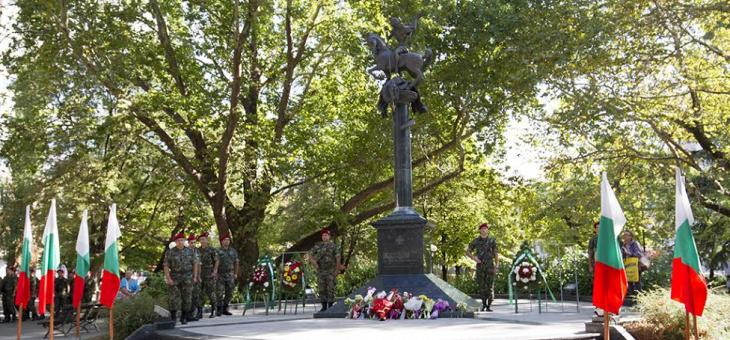 Стара Загора чества 113 години от обявяването на Независимостта на България