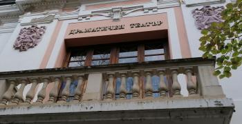 Събития в Стара Загора през новата седмица