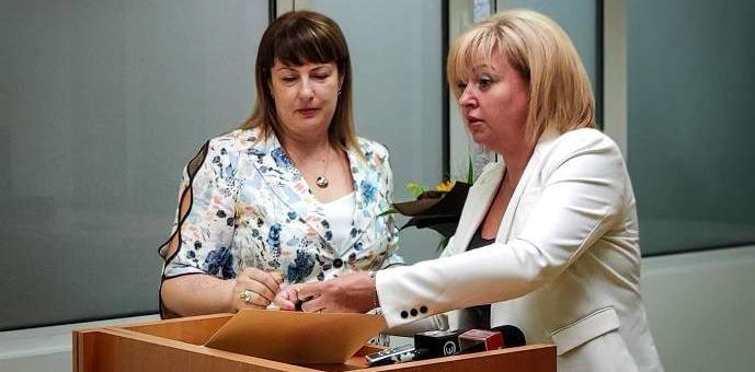 Нов съдия Районен съд - Стара Загора