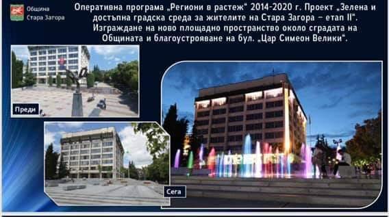 540 000 лв. е глобата заради забавянето на ремонта на пешеходната зона