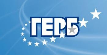 Общинските съветници от ПП ГЕРБ – Стара Загора настояват за промени в Наредбата за обществения ред заради зачестилите пътни инциденти