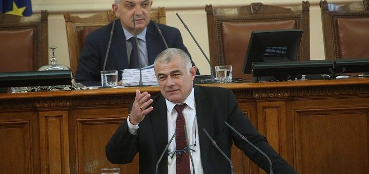 Като много силно определи словото на Президента депутатът Георги Гьоков