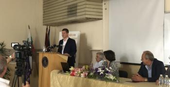 """Кметът Живко Тодоров откри петата Международна конференция """"Бизнесът и развитието на регионите"""""""