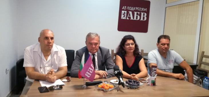 АБВ ще се бори за кметския стол в Стара Загора
