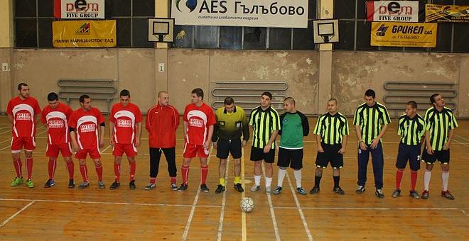 Общински традиционен турнир по футбол в Гълъбово