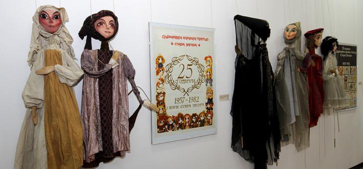 Куклите разказват: 60 години събрани в изложба