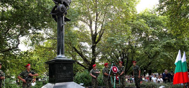 Стара Загора празнува: 132 години от Съединението на България