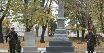 Откриха реставрирания паметник в Маджерито