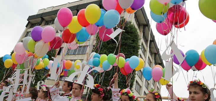 С празнично шествие отбелязваме 24 май