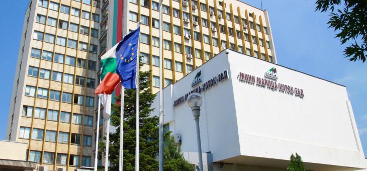 Близо 1800 души получиха квалификация за първото полугодие в Мини Марица-изток ЕАД
