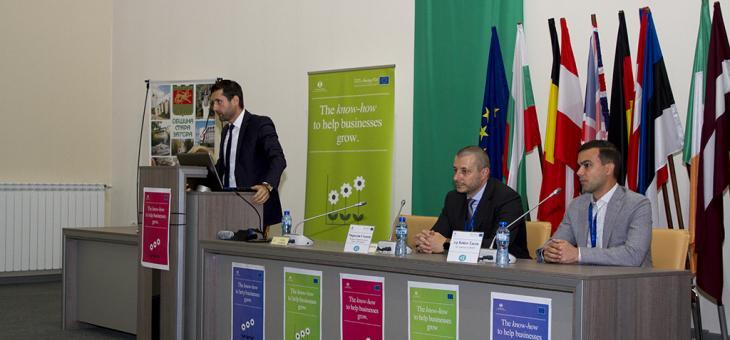 """Представиха програмата """"Подкрепа за малкия бизнес"""" в Стара Загора"""