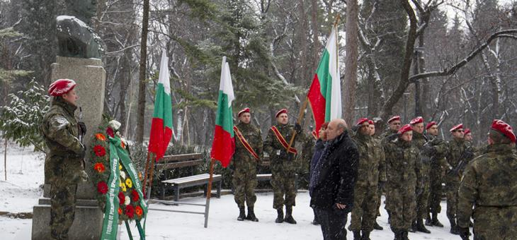 Старозагорци почетоха паметта на Христо Ботев