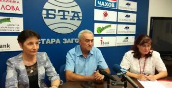 Последен шанс: 120 незаети места в ТрУ Стара Загора