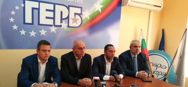 График на приемните дни на народните представители от ГЕРБ – Стара Загора