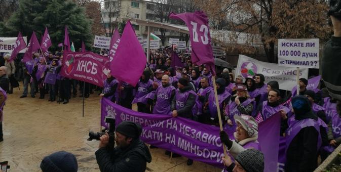 Теменужка Петкова: Работните места на миньорите и енергетиците са сигурни
