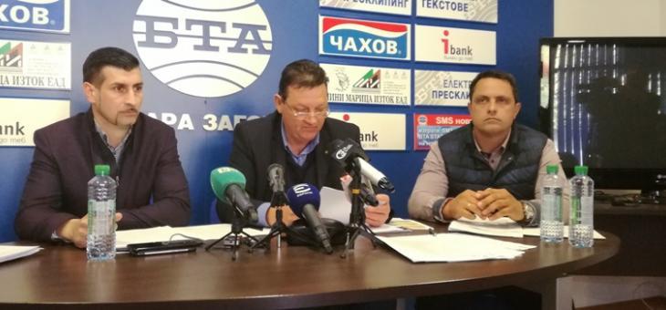 """Спешни мерки за спасяването на """"ТЕЦ Марица изток 2"""" или дружеството е обречено"""