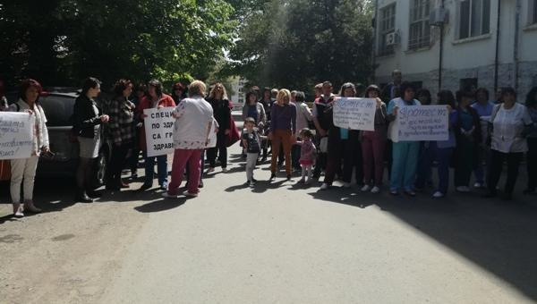 Пореден протест на здравните работници в Стара Загора