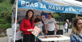 От ПП ВОЛЯ подариха книжки на децата на Стара Загора