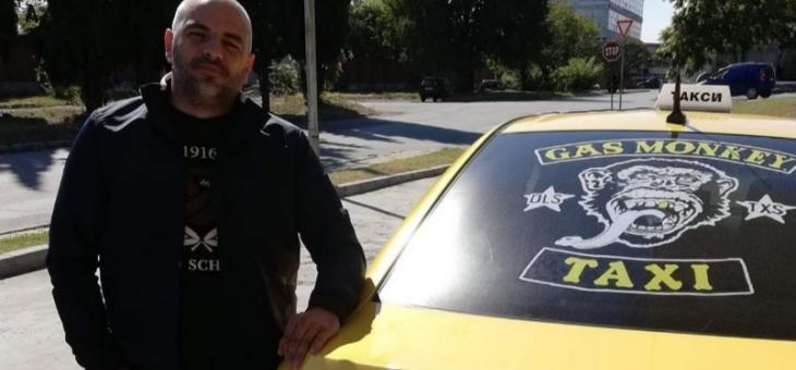 Таксиметров шофьор вози безплатно в полза на Камелия