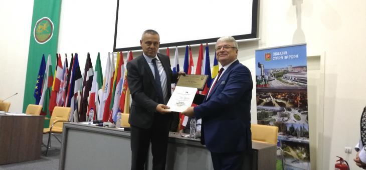Община Стара Загора получи награда за социална отговорност