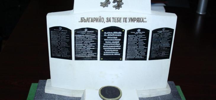 Изграждат паметник на загиналите във войните жители на Шейново
