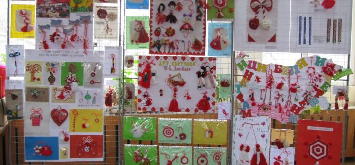 Конкурс за мартеници в Стара Загора