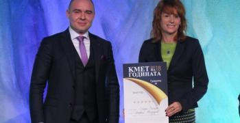 Стара Загора с първо място в категорията Smart City