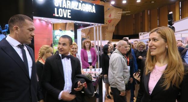 """Стара Загора се представя на XVI-то изложение """" Културен туризъм"""" във Велико Търново"""