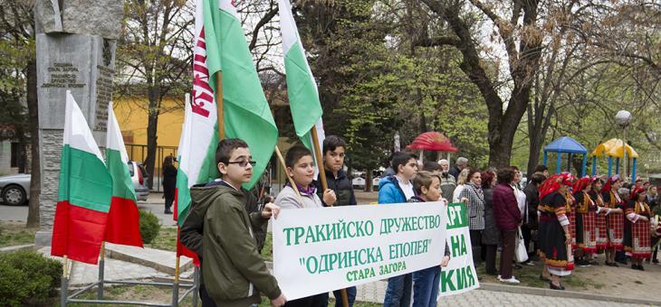 Старозагорци почетоха паметта на падналите в Одринската епопея