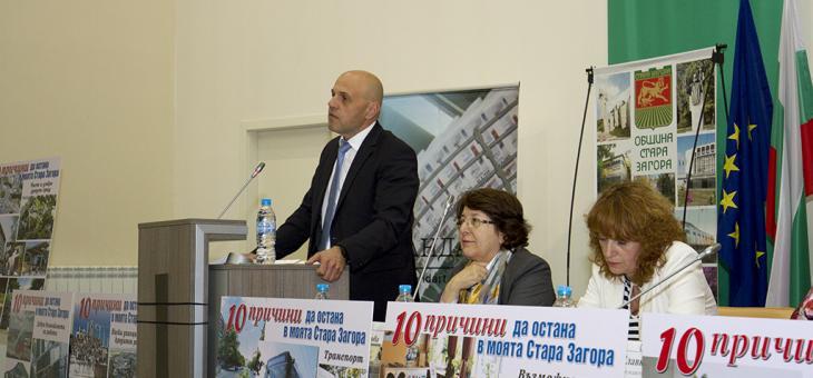 Томислав Дончев: Стара Загора има всички предпоставки за развитие
