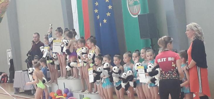 Стара Загора домакин на турнир по художествена гимнастика