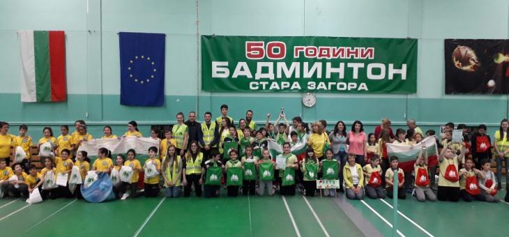 100 деца се включиха във Великденски спортен празник