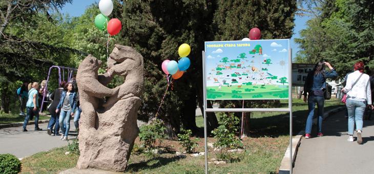 """Празник в """"Аязмото"""" готвят за децата на Стара Загора"""