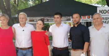 Д-р Петър Москов в Стара Загора: България трябва да има енергийна независимост