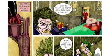 Комиксите на братя Вълеви идват в Казанлък