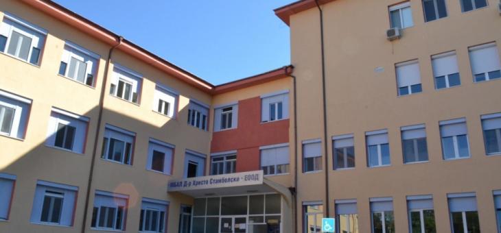 БСП-съветниците: Да решим проблемите в казанлъшката болница днес, утре ще бъде късно