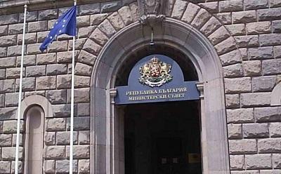 Правителството прие Националния план за действие по заетостта за 2020 г.