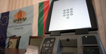 ЦИК срещу машинното гласуване