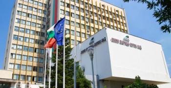 """""""Мини Марица-изток"""" ЕАД изпълнява екологичните норми"""