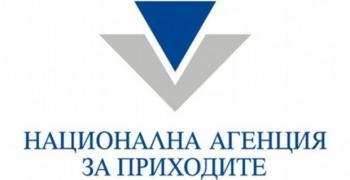 Декларациите за доходите на физическите лица се подават до края на април