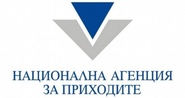НАП: Срокът за обявяване на доходите е 30 април