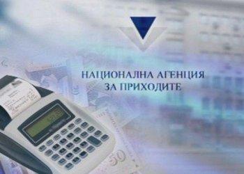 Парламентът прие  промени в данъчно-осигурителните изисквания в периода на извънредното положение в България